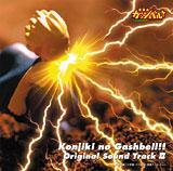 Konjiki no Gash bell!! OST 2 ~front~