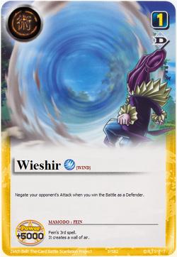 Wieshir card full2
