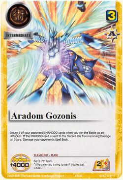 Aradomu Gouzonis (card)