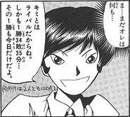 Kaneko (manga)