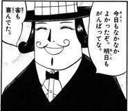 Danchō