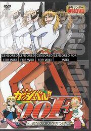 Konjiki no Gash Bell!! 00F ~Ougon no Chichi wo Motsu Otoko~
