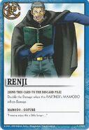 Renji
