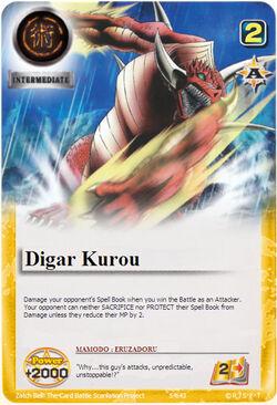 Digaru Kurou (card)