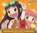 Konjiki no Gash Bell!! Character Song Series LEVEL.4
