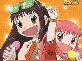 Konjiki no Gash Bell!! Character Song Series LEVEL.4