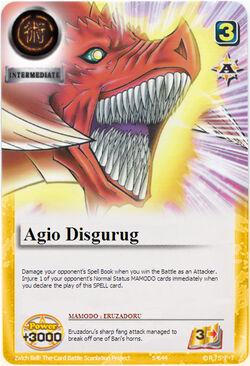 Agio disugurugu (card)