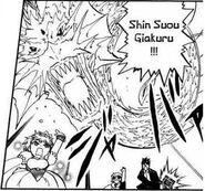 Shin Souu Giakruru