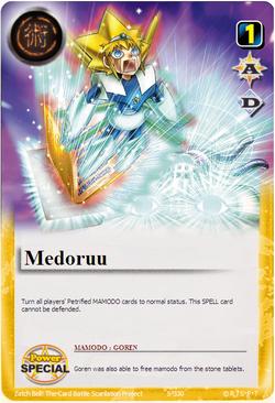 Medoruu card
