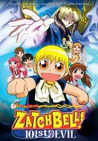 Zatch Bell! 101st Devil (DVD English Subtitles)