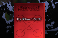 My Beloved Zatch