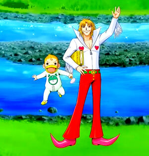 Kanchome and Parco Folgore