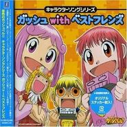 Konjiki no Gash Bell!! Character Song Series - Gash with Best Friends (jewel case)
