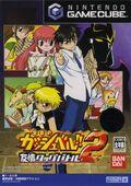 Konjiki no Gash Bell!! Yūjō Tag Battle 2 (GameCube)
