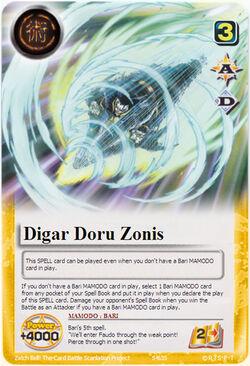 Digaru Doruzonis (card)