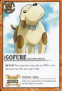 Gofure