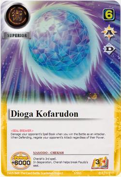 Dioga Kofadon Card