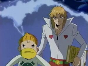 Kanchome and Folgore
