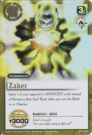 S-058 - Zaker -Zeno-
