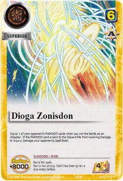 Dioga Zonisudon (card)