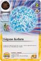 Gigano Kofaru.png