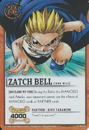 ZatchBell4