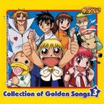 Konjiki no Gash Bell!! - Collection of Golden Songs 3