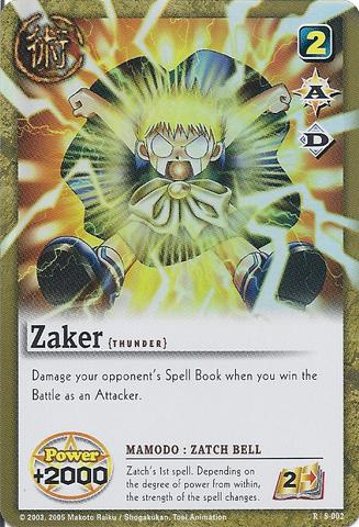 File:S-002 - Zaker -Zatch Bell-.png