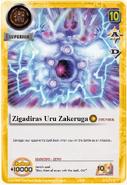S-628 - Zigadiras Uru Zakeruga