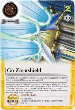 Gou Zorushirudo (card)