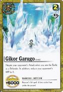 Gikoru Garugo card full