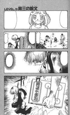 Chapter 19 Shōnen cover