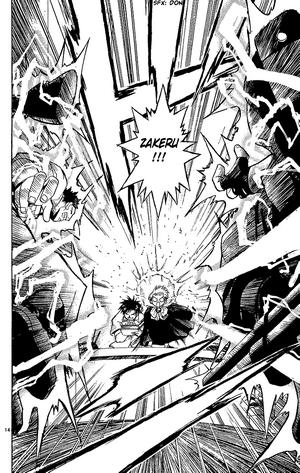 Zatch Zakeru Chapter 3