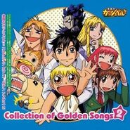 Konjiki no Gash Bell!! Collection of Golden Songs 2
