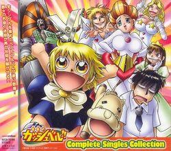 Konjiki no Gash Bell!! Complete Singles Collection