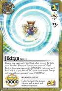 Jikeruga card