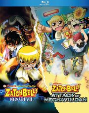 Zatch Bell! 101st Devil and Attack of Mechavulcan