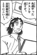 Mr. Tōyama (manga)