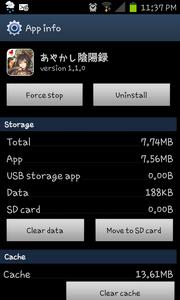 Screenshot 2012-06-13-23-37-36