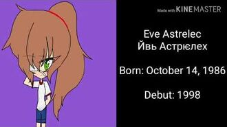 Tribute to Eve Astrelec