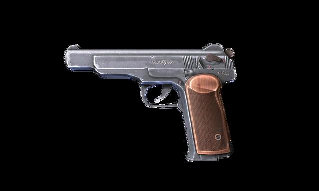 File:W s pistol Stechkin 측면.png