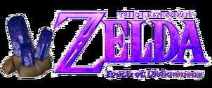 Epoch Logo White