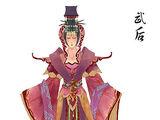 Tianhai Divine Empress