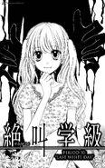 Zekkyou-gakkyuu-3853205
