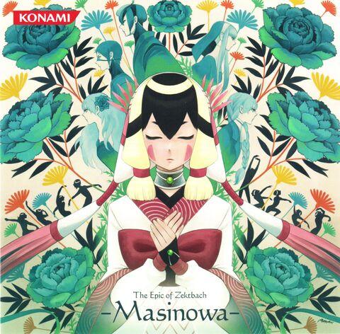File:MasinowaCD.jpg