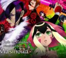 Masinowa (Drama CD)