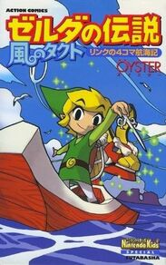 Portada Manga The Wind Waker