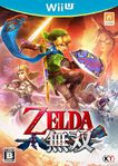 Hyrule-warriors-jaquette-jap 0258034E00777117