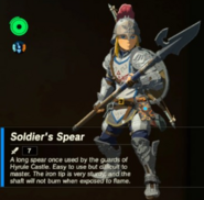 Breath of the Wild Soldier's Equipment Soldier's Spear (Inventory)