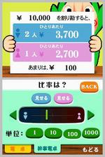 Calculadora TMT